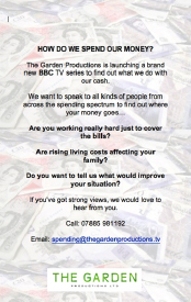 The-Garden-Productions